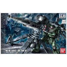 1/144 HG Zaku II + Big Gun Set (GUNDAM Thunderbolt Ver.) Anime Ver.