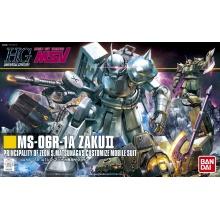 1/144 HGUC Zaku II (Shin Matsunaga Custom)