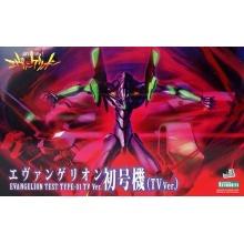 Neon Genesis Evangelion - EVA Unit-01 TV Ver.