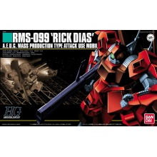 1/144 HGUC Rick Dias (Quattro Bajeena custom)