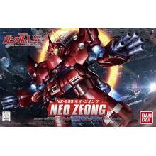 SD Gundam BB Senshi - Neo Zeong