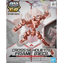 SD Gundam Cross Silhouette: Cross Silhouette Frame [Red]