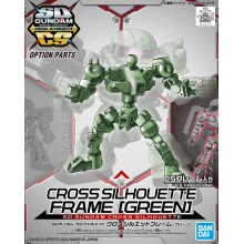 SD Gundam Cross Silhouette: Cross Silhouette Frame [Green]