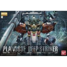 1/100 MG PLAN303 Deep Striker (Gundam Sentinel)