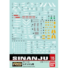 Gundam Decal 115 - 1/144 RG Sinanju
