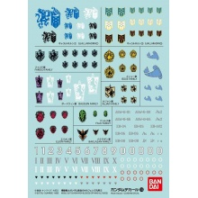 Gundam Decal 104 - Mobile Suit Gundam Iron-Blooded Orphans Multiuse 2
