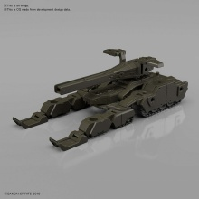 [PREORDER] 30 Minute Missions - 30MM 1/144 Exa Vehicle [Tank Ver. / Olive Drab]