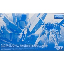 1/144 RG Build Strike Gundam Full Package (RG System Image Color)