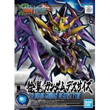 SD Sangoku Soketsuden: Xu Huang Gundam Deathscythe