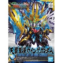SD Sangoku Soketsuden: Tian Ba Cao Cao Wing Gundam