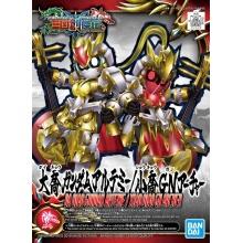 SD Sangoku Soketsuden: Da Qiao Gundam Artemie / Xiao Qiao GN Archer