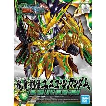 SD Sangoku Soketsuden: Long Xian Liu Bei Unicorn Gundam