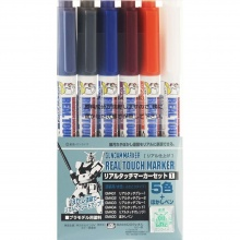 Gundam Marker - Real Touch Marker Set 01