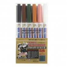 Gundam Marker - Real Touch Marker Set 02