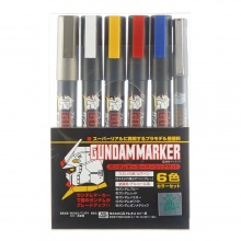 Gundam Marker - Basic Set