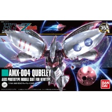1/144 HGUC Qubeley (Revive Ver.)