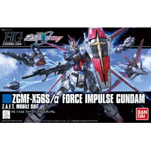 1/144 HGUC Force Impulse Gundam (Revive Ver.)