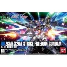 HGUC 1/144 Strike Freedom Gundam (Revive Ver.)
