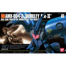 HGUC 1/144 Qubeley Mk-II