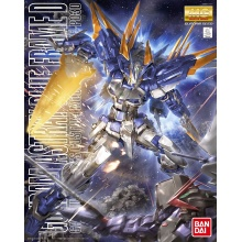 MG 1/100 Gundam Astray Blue Frame D