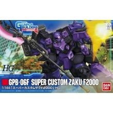 1/144 HGGB Super Custom Zaku F2000