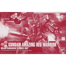 1/144 HGBF Gundam Amazing Red Warrior Full Color Plated Ver.