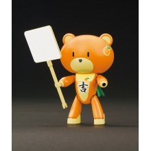 1/144 HGPG Petit'gguy Lucky Orange and Placard