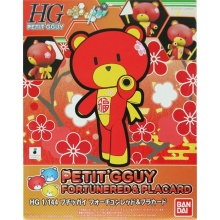 HGPG 1/144 Petit'gguy Fortune Red and Placard