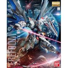 MG 1/100 Freedom Gundam Ver.2.0