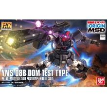 1/144 HGGO Dom Test Type