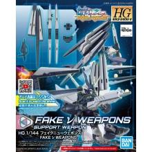1/144 HGBD:R Fake ν (Nu) Weapons