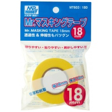 Mr.MASKING TAPE 18mm