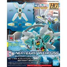 [PREORDER] 1/144 HGBD:R Nepteight Weapons