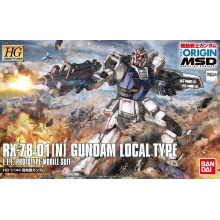 1/144 HG RX-78-01[N] Gundam Local Type
