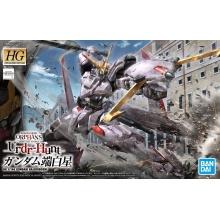 1/144 HGIBO Gundam Hajiroboshi