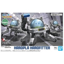[PREORDER] Haropla Haro Fitter