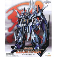 [PREORDER] Moderoid Hades Project Zeorymer - Great Zeorymer