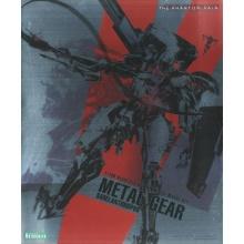 Metal Gear Solid V: 1/100 Metal Gear Sahelanthropus