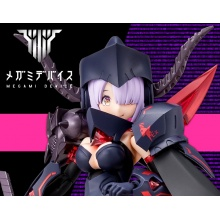 [PREORDER] 1/1 Megami Device - Bullet Knights Executioner