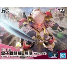 1/24 HG Sakura Wars - Spiricle Fighter Mugen (Sakura Amamiya Type)