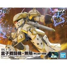1/24 HG Sakura Wars - Spiricle Striker Mugen (Seijurou Kamiyama Type)