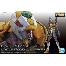RG Multipurpose Humanoid Decisive Weapon Artificial Human Evangelion Unit-00