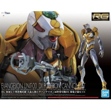 RG Multipurpose Humanoid Decisive Weapon Artificial Human Evangelion Unit-00 DX Positron Sniper Rifle