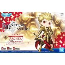 Petitrits Fate/Grand Order - ARCHER / Gilgamesh