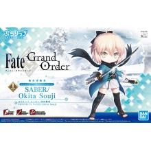 Petitrits Fate/Grand Order - SABER / Okita Souji