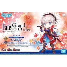 Petitrits Fate/Grand Order - SABER / Miyamoto Musashi