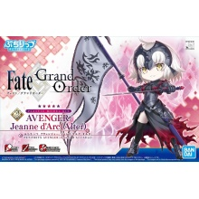 Petitrits Fate/Grand Order - AVENGER / Jeanne d'Arc (Alter)