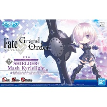 Petitrits Fate/Grand Order - SHIELDER / Mash Kyrielight