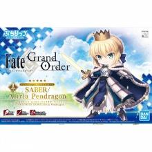 Petitrits Fate/Grand Order - SABER / Altria Pendragon