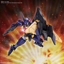 [PREORDER] 1/144 HGBD:R Core Gundam II (Titans Color)